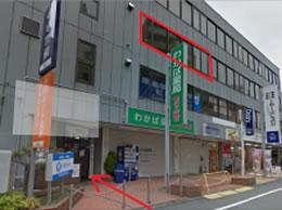 八王子店への行き方4