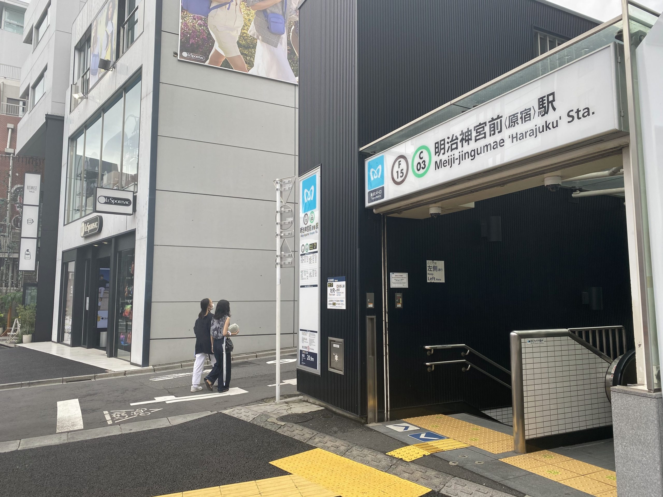 原宿・表参道店への行き方5