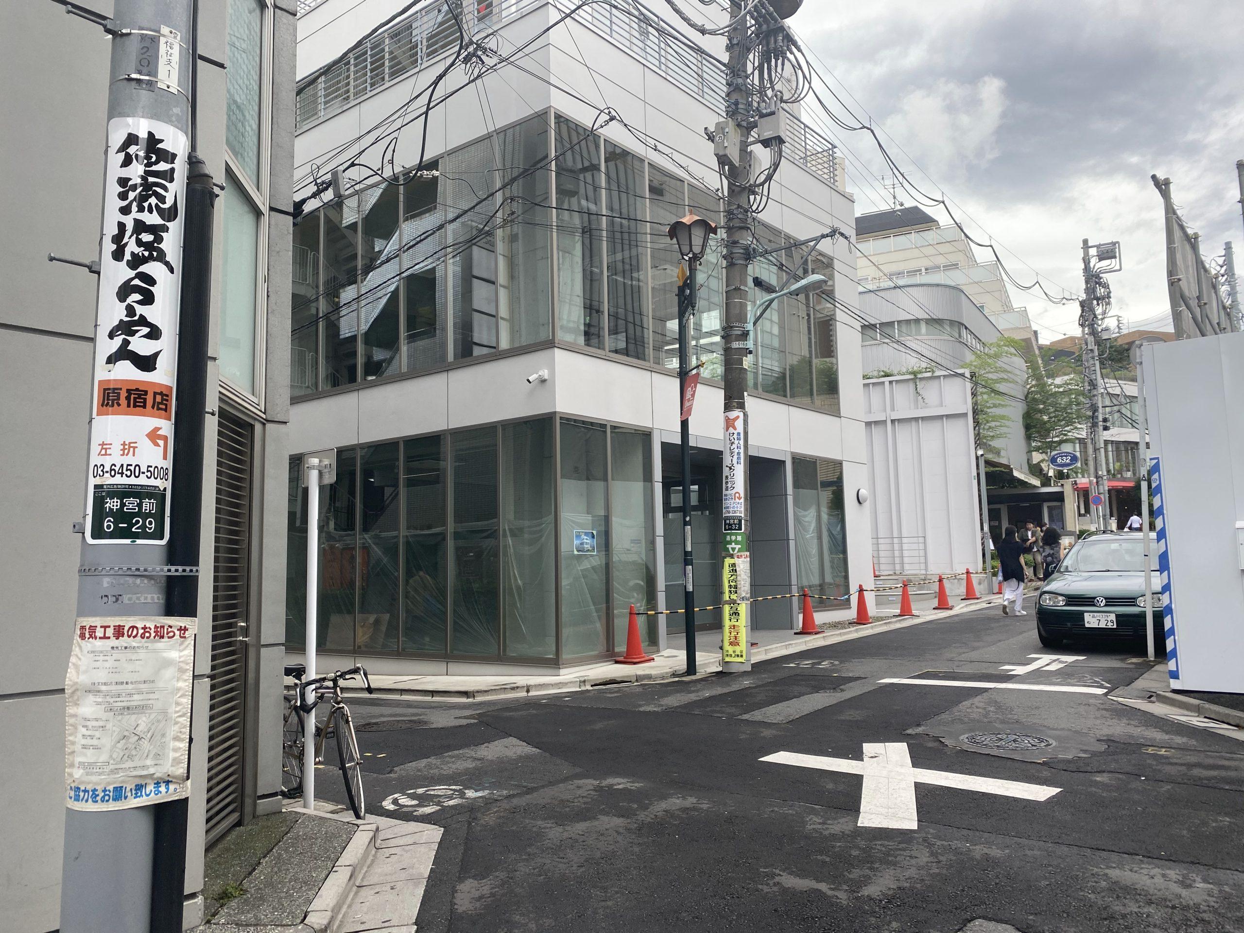 原宿・表参道店への行き方6