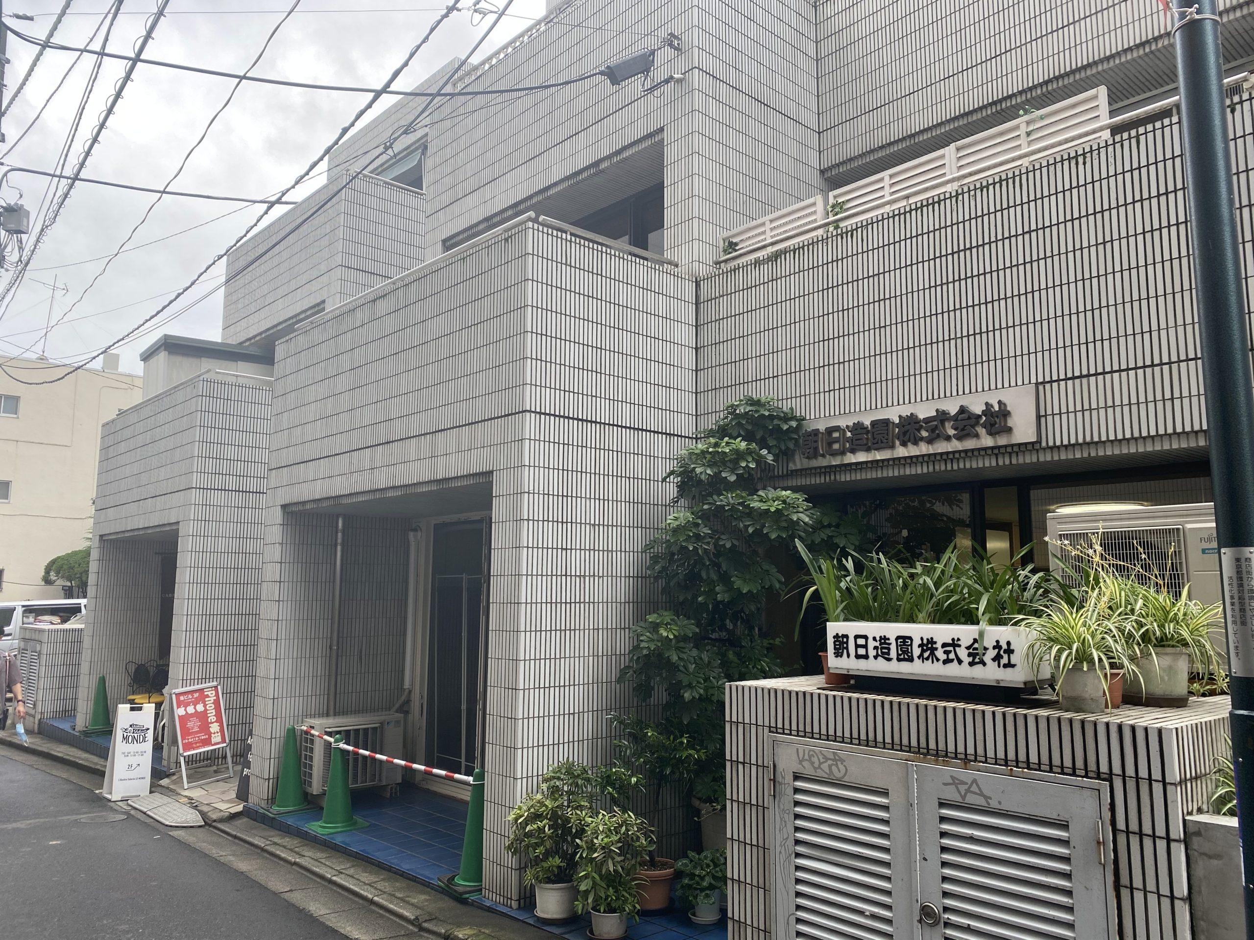 原宿・表参道店への行き方7