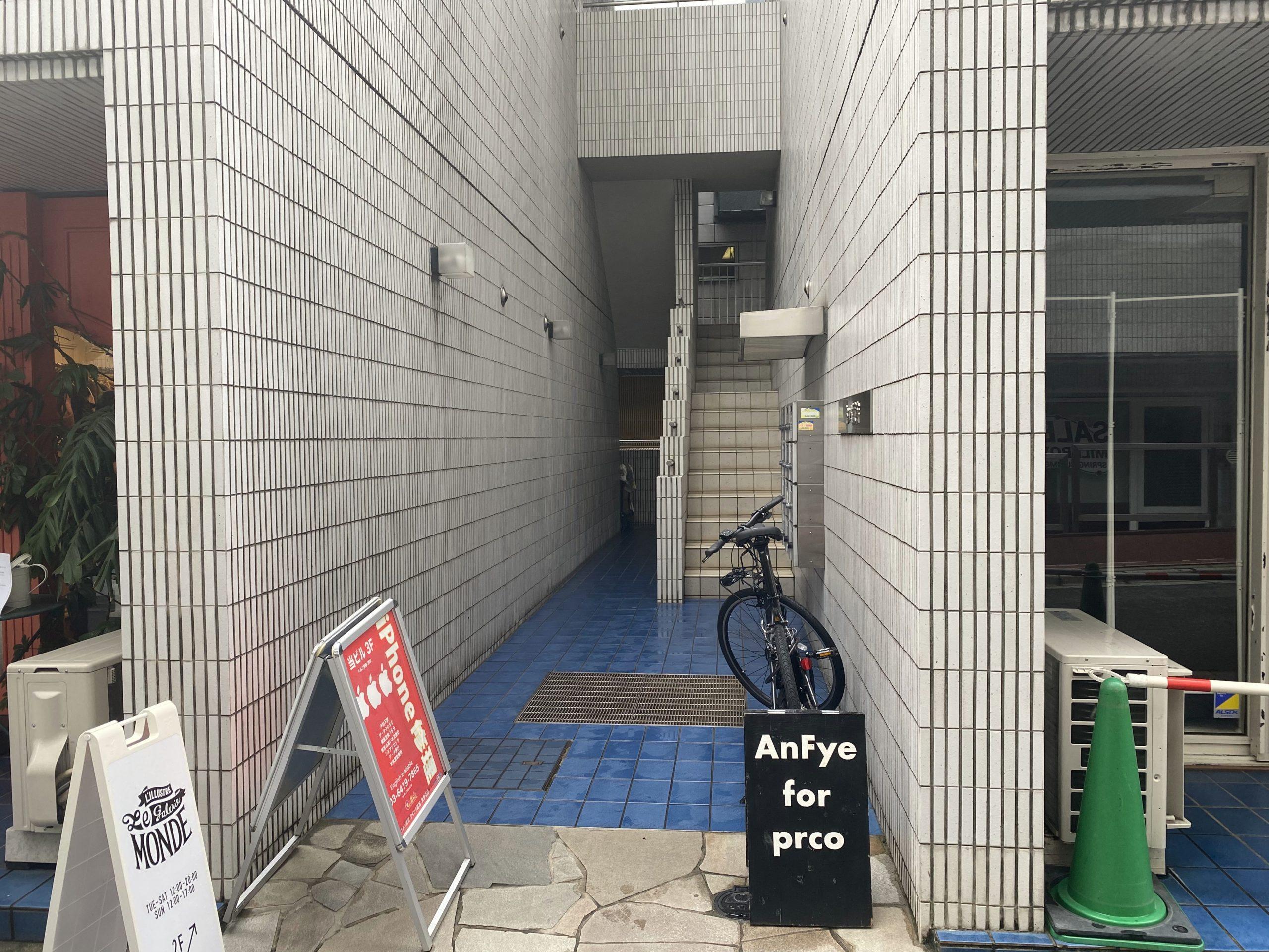 原宿・表参道店への行き方8