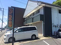 茨城日立店への行き方3