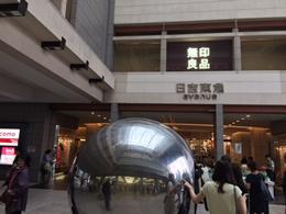 日吉店への行き方1