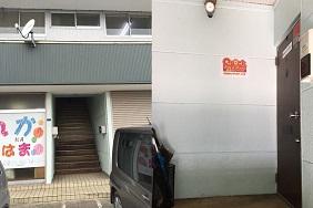 茨城日立店イメージ画像1