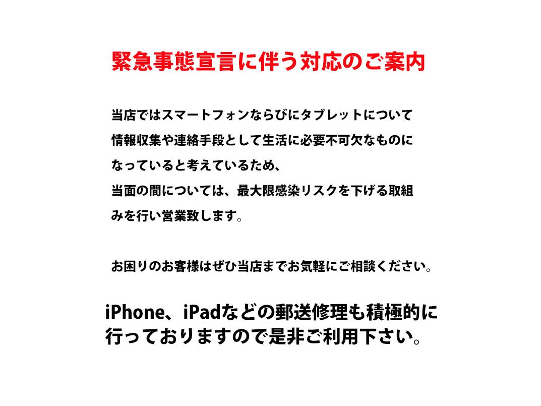 町田店イメージ画像1