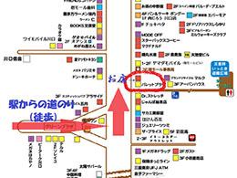 埼玉川口店への行き方3