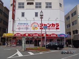 神戸御影店への行き方2