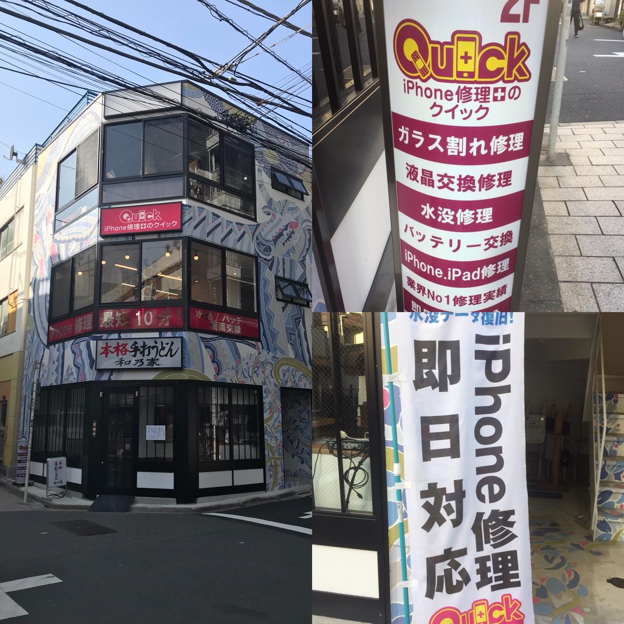 高円寺店イメージ画像1