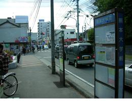 熊本熊大前店への行き方1