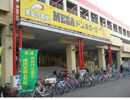 埼玉 三郷店への行き方1