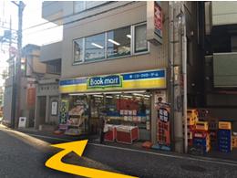 溝ノ口店への行き方4