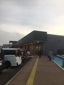 武蔵藤沢駅前店への行き方2