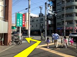 長津田店への行き方3