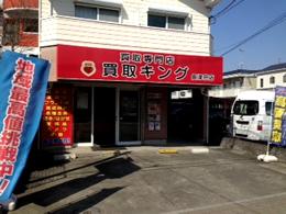 長津田店への行き方4