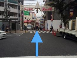成増店への行き方2