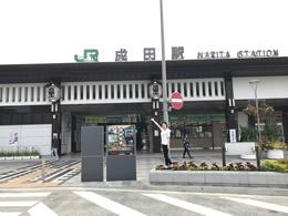 千葉成田店への行き方1