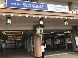 千葉成田店への行き方2