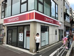 千葉成田店への行き方3