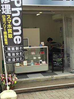 西荻窪店への行き方1
