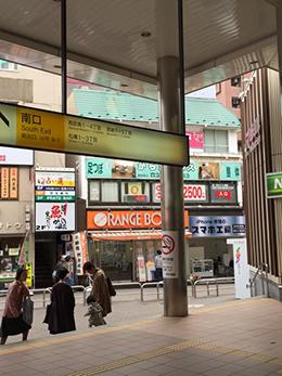 西荻窪店への行き方2