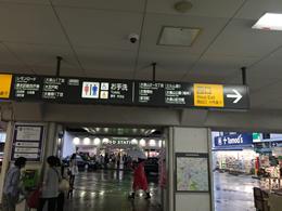 大倉山店への行き方1