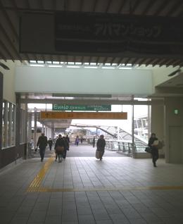 狭山市店への行き方1