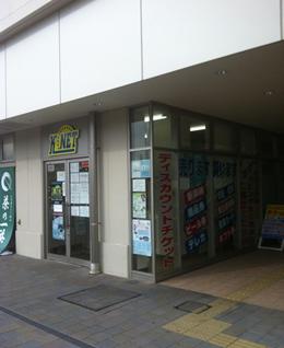 狭山市店への行き方4