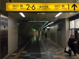 仙台店への行き方1