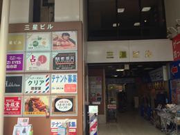 仙台店への行き方4