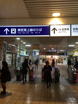 志木店への行き方1
