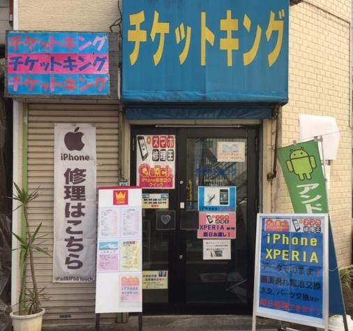 世田谷区下北沢店イメージ画像1