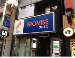 新宿南口店への行き方3