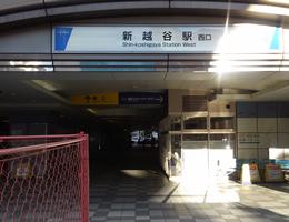 埼玉 新越谷店への行き方1