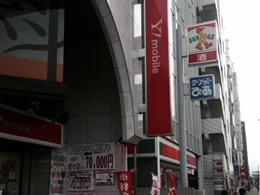 埼玉 新越谷店への行き方2