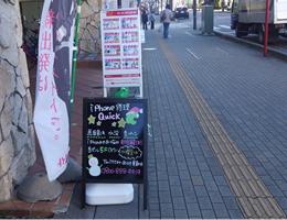 埼玉 新越谷店への行き方3
