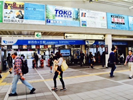 新百合ケ丘店への行き方1