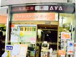 新百合ケ丘店への行き方4