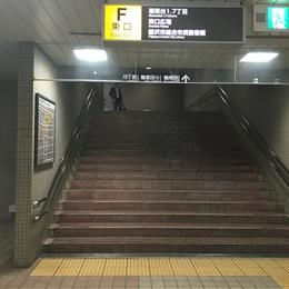 湘南台店への行き方1