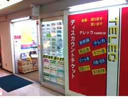 戸塚駅前店への行き方4