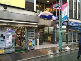 綱島店への行き方2