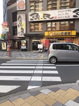 鶴瀬店への行き方2
