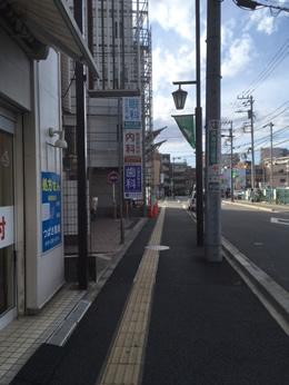鶴瀬店への行き方3