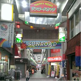 大森店への行き方3