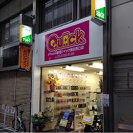 大森店への行き方4