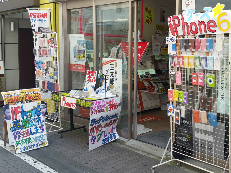 神奈川 大和本店イメージ画像1
