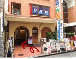 横浜西口店への行き方4