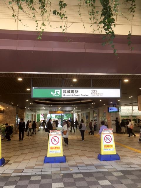 武蔵境店への行き方1