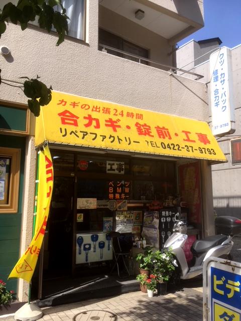 武蔵境店への行き方4