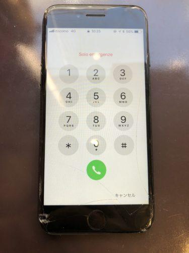 画面にヒビの入ったiPhone7