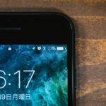 iphoneのバッテリー交換の料金について